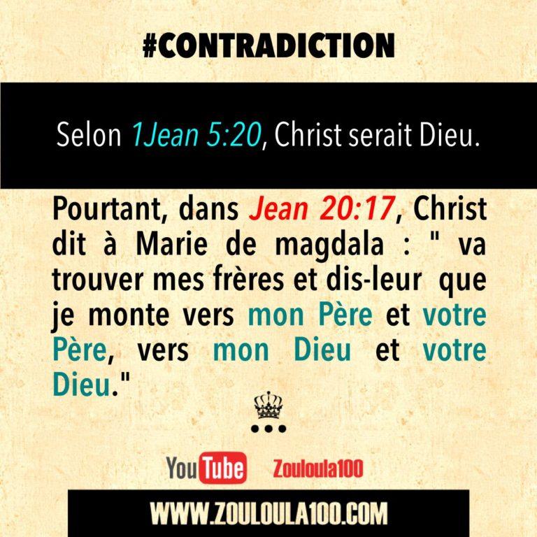 1 Jean 5:20 vs Jean 20:17
