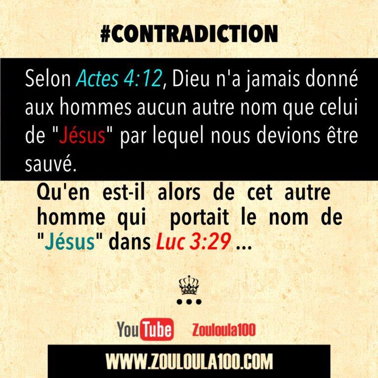 Actes 4:12 vs Luc 3:29