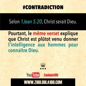 1 Jean 5:20 vs 1 Jean 5:20