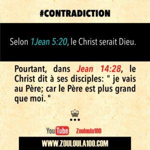 1 Jean 5:20 vs Jean 14:28