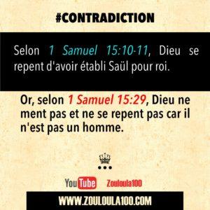 1 Samuel 15:10-11 vs 1 Samuel 15:29