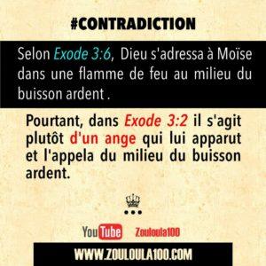 Exode 3:6 vs Exode 3:2